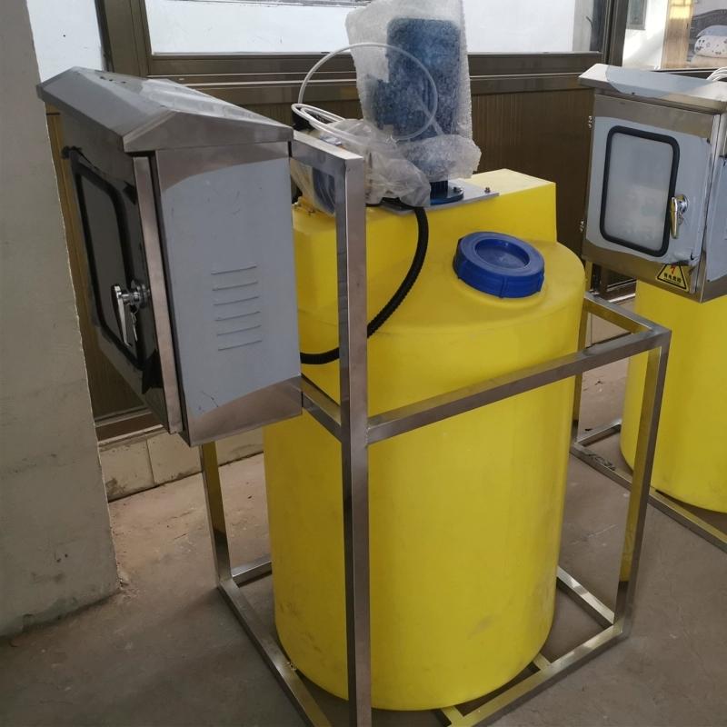 鍋爐給水加藥裝置.jpg